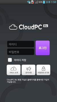 CloudPC Biz poster