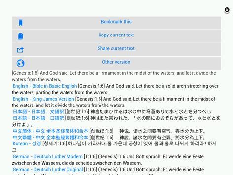 BibleOffline apk screenshot