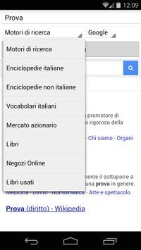 E-Search (Easy Search) apk screenshot