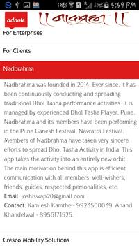 Nadbrahma Messenger apk screenshot