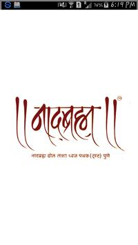 Nadbrahma Messenger poster
