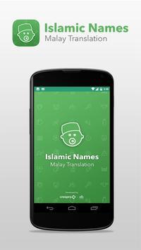 Islamic Names poster