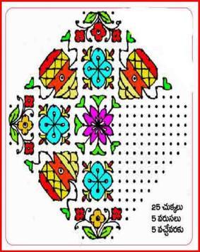 Design Rangoli apk screenshot