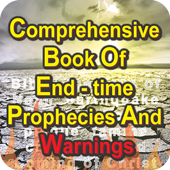End Times Bible Prophecy icon