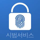 한국전자인증 FIDO Authenticator icon