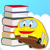 黃巴士漫遊閱讀世界 icon