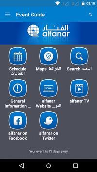 alfanar MEE 2016 apk screenshot