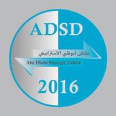 Abu Dhabi Strategic Debate icon