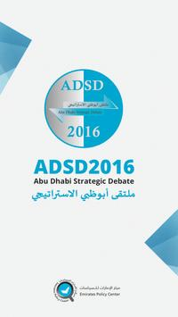 Abu Dhabi Strategic Debate poster