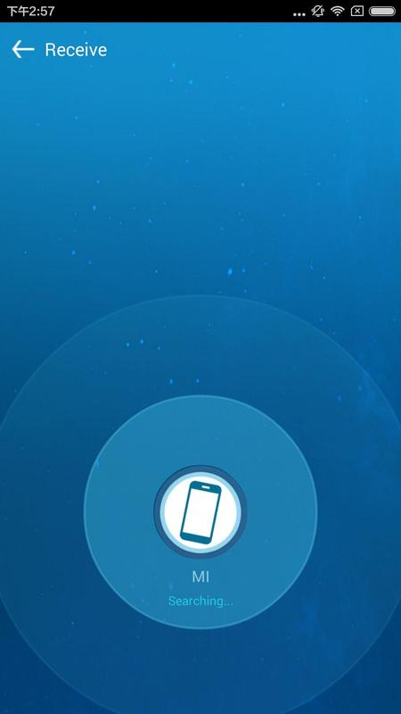 CShare(Transfer File Anywhere) APK Download