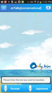 ezTalky for Jeju Tour apk screenshot