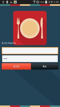 D415 카드조회기(요식용) apk screenshot