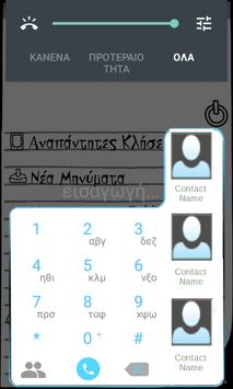 Slide Dial -Dial from anywhere apk screenshot