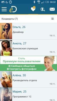 One Date App: знакомства рядом apk screenshot
