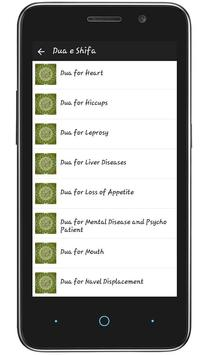 Dua e Shifa apk screenshot