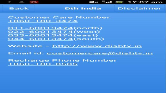 DTH India apk screenshot