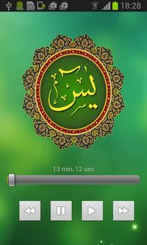 Yasin -i-Sharif apk screenshot