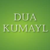 Dua Kumayl icon