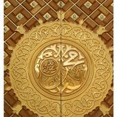 Peygamberler Tarihi Free icon