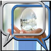 Dual BBM Transparant tutorial icon