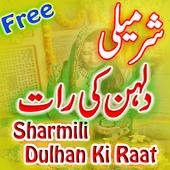 Dulhan SharMeli Book icon