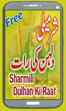 Dulhan SharMeli Book apk screenshot