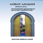 Axirət Azuqəsi 2 cild icon