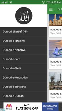 Durood Shareef | Salawat apk screenshot