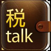 SeTalk_세톡 icon