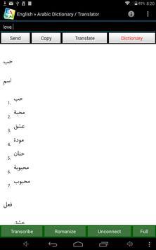 English Arabic Translator Free apk screenshot