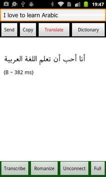 English Arabic Translator Free poster