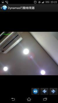 Dynamas MobileViewer apk screenshot