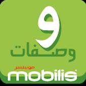 وصفات موبيليس icon