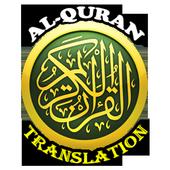 Quran Translation icon