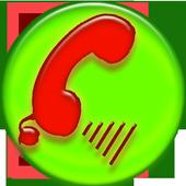 Enregistrement-appel gratuite icon