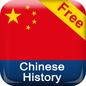 Chinese History Timeline(Free) icon