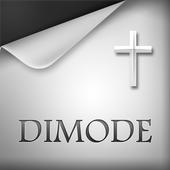 은평교회 모바일 홈페이지 icon