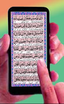 Dua mughni dua of  Awais Qarni apk screenshot