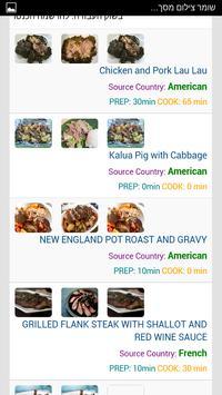 Recipes Pro apk screenshot