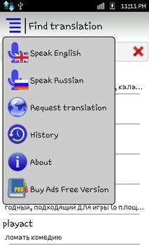 Fine Dictionary Off-line apk screenshot