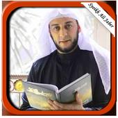 Quran Mp3 - Syeikh Ali Jaber icon
