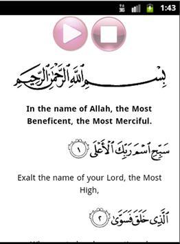 Quran Mp3 - Syeikh Ali Jaber apk screenshot