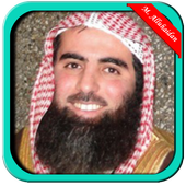 Quran Mp3 - Muhammad Luhaidan icon