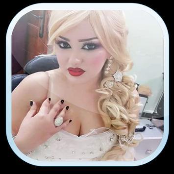 شات نساء مطلقات ساخنة Prank apk screenshot