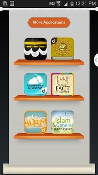 Qur'an Karim(Koran) apk screenshot