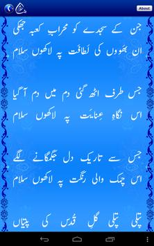Salam-e-Raza apk screenshot