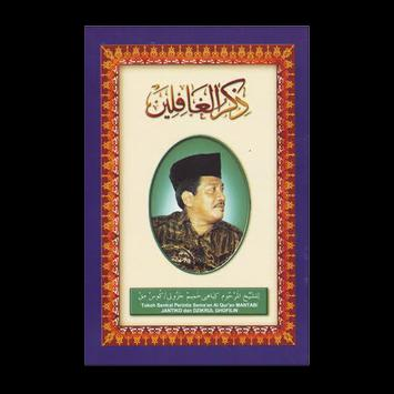 Dzikrul Ghofilin Lengkap poster