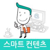 동부화재 PA영업지원 icon