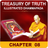 English Dhammapada Chapter 08 icon