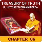 English Dhammapada, Chapter 06 icon